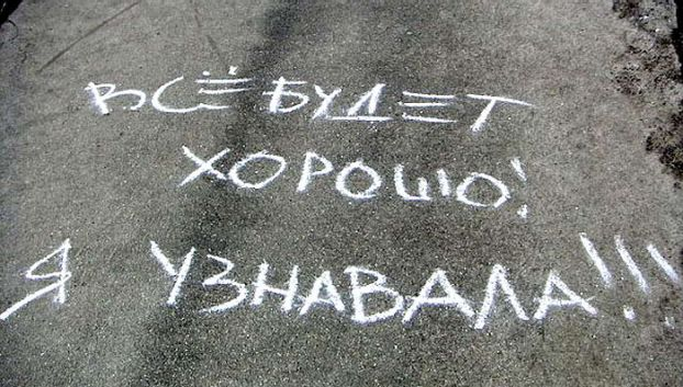1194423367_6326677_Vse_budet_horosho (622x353, 69Kb)