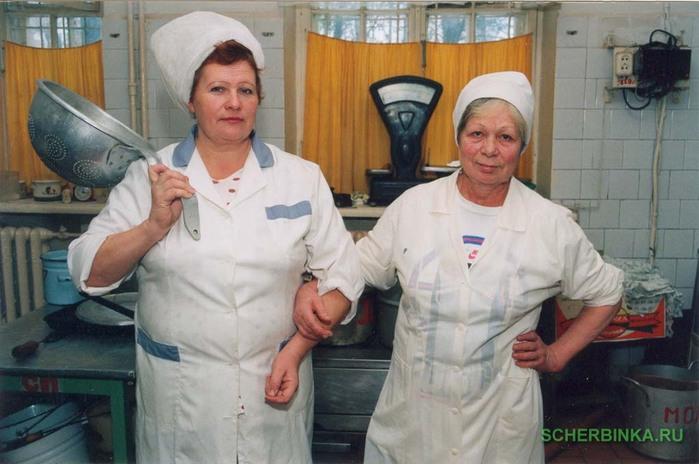статья расскажет работа поваром в гатчине сарафан