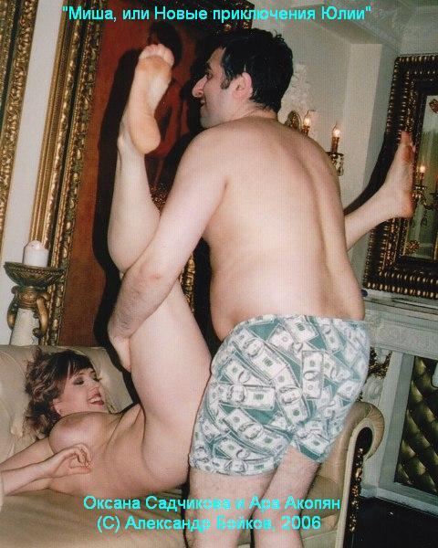 Елена бонд порно фото