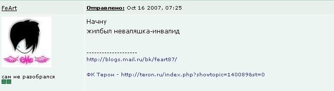 (657x180, 16Kb)