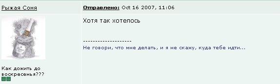 (574x174, 12Kb)