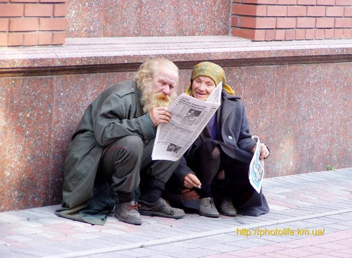 Нас читает народ