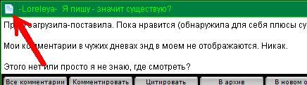 Безымянный_999 (436x122, 18Kb)