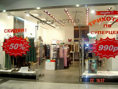Женская Одежда Perspective Купить