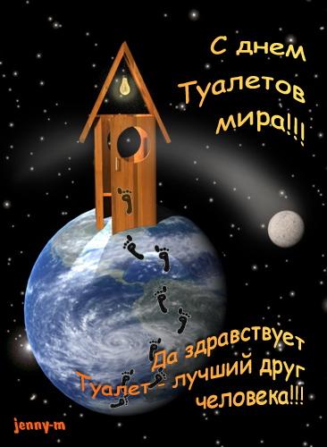 http://img1.liveinternet.ru/images/attach/b/3/8/903/8903031_4f1f15f029d5d47a8b8133bb703df3a9.jpg