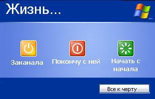 25852482_25561185_18937583_17437430 (311x199, 17Kb)