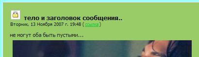 (410x119, 8Kb)