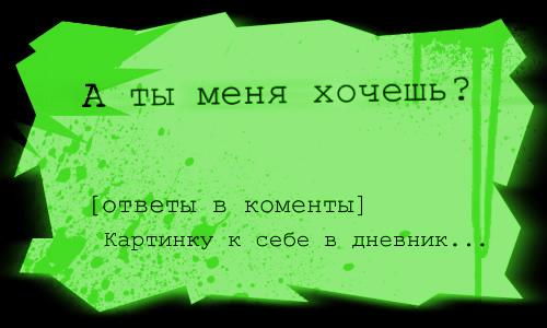 9072760_1195582940_25920127_25566310_19820471_17821381_f_nsyauycha (500x300, 143Kb)