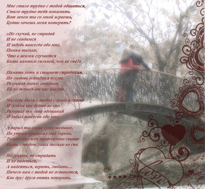 картинки со стихами и фразами.