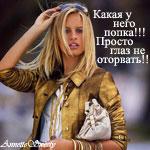 18196211_1522648_15887546_karolinakurkova71 (150x150, 13Kb)