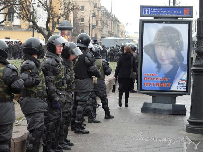 Путин-ку (700x525, 171Kb)
