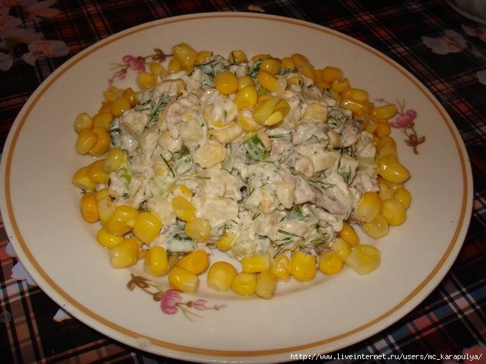 Салат со шпротами и кукурузой рецепт с