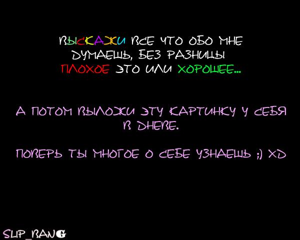 8250798_8011664_6601234_1193667258_6291340_4910687_4628145_4341662_vopros (600x480, 134Kb)