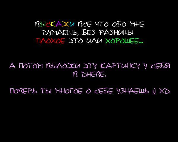9560597_ (600x480, 40Kb)
