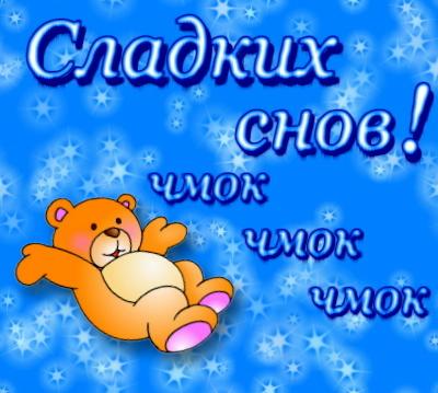 http://img1.liveinternet.ru/images/attach/b/3/9/955/9955309_26368321_20964277_21333.jpg
