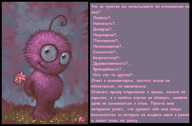 1196275922_22313954_17143059_17132914_zhuchok (640x420, 52Kb)