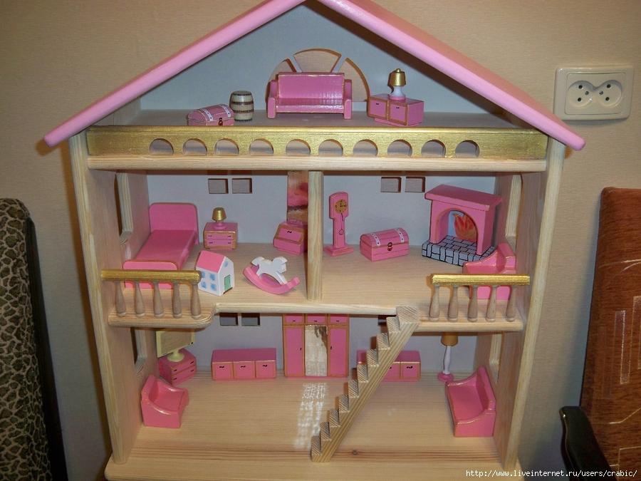 Как сделать игрушечный дома