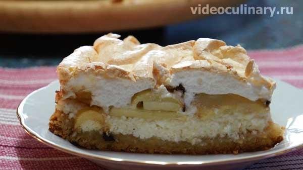торт Иерусалим рецепт творожно-яблочный/4682845_4LDgxDuRs3Q1 (600x338, 29Kb)