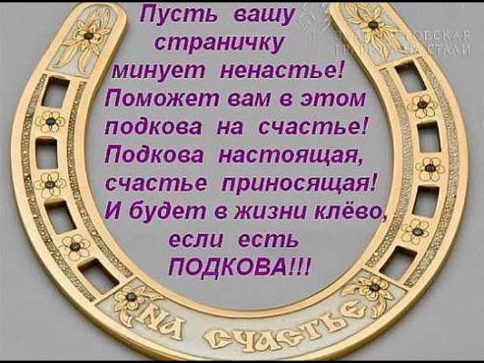 http://img1.liveinternet.ru/images/attach/b/4/102/846/102846751_image.jpg