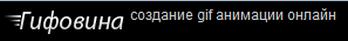 2013-07-11_064608 (348x41, 9Kb)