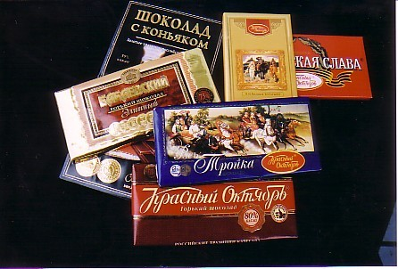 RUSSIAN CHOCOLATE 2 (446x302, 52Kb)