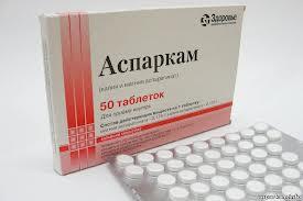 asparkam (275x183, 6Kb)