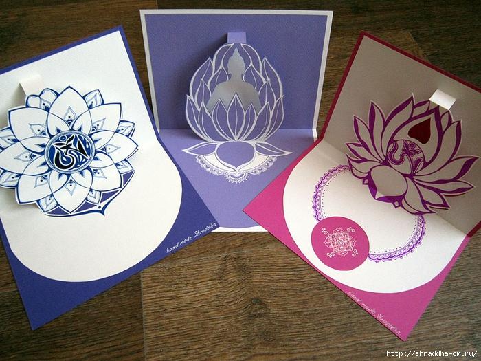 3D-открытки для Буддийского семинара (12) (700x525, 356Kb)