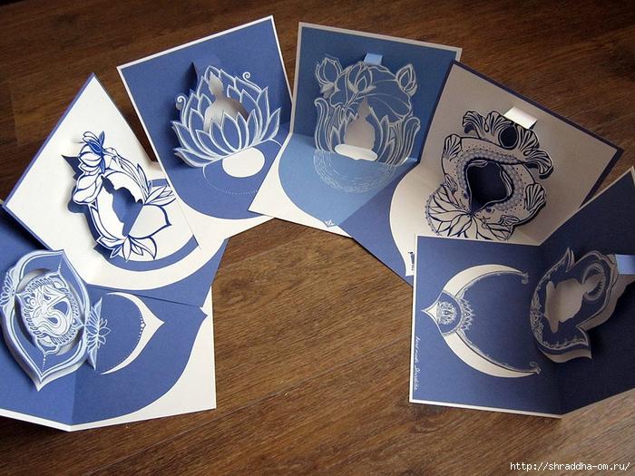 3D-открытки для Буддийского семинара (37) (700x525, 347Kb)