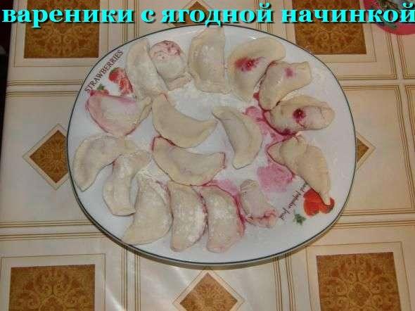 сладкие с фруктовой начинкой (590x442, 128Kb)