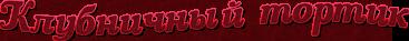 4 (367x37, 23Kb)