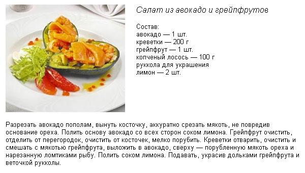 Икра кабачковая с томатами рецепт на зиму