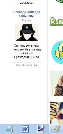 СВОБОДУ_ЭДВАРДУ_ (249x523, 34Kb)