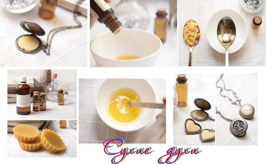 Сухие духи рецепты из ароматов