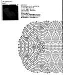 Превью 044 (593x700, 310Kb)