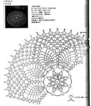Превью 048 (603x700, 308Kb)
