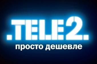 1259161089_tele2_logo_98 (340x226, 44Kb)