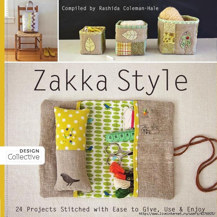 Zakka Style_1 (700x700, 432Kb)