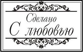 5180878_tane_i_sergeu (274x172, 24Kb)