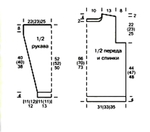Превью 001d (568x500, 52Kb)
