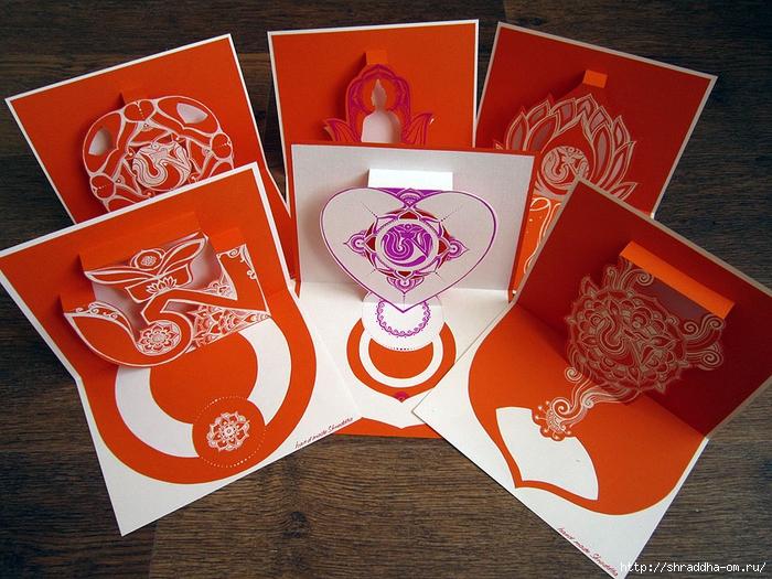 3D-открытки для Буддийского семинара (58) (700x525, 354Kb)
