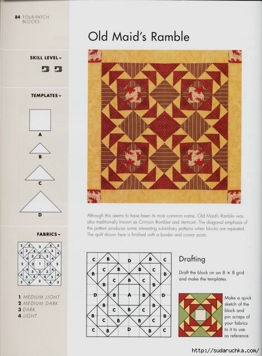 99342462_large_The_Quilters_recipe_book__82_ (514x699, 207Kb)