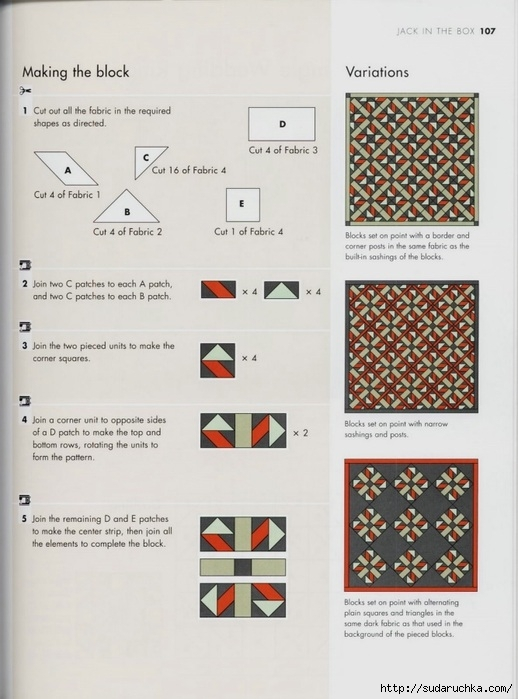 99342499_large_The_Quilters_recipe_book__105_ (518x699, 200Kb)