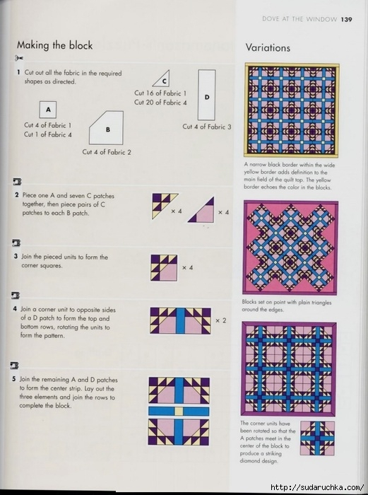 99342552_large_The_Quilters_recipe_book__137_ (521x700, 211Kb)