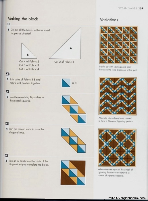 99343396_large_The_Quilters_recipe_book__157_ (515x699, 193Kb)