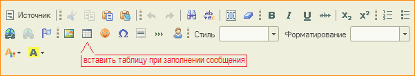 таб (601x110, 9Kb)