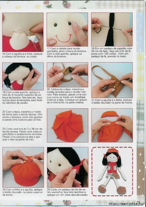 Шьем текстильную куклу. Идеи с выкройками (4) (494x700, 312Kb)