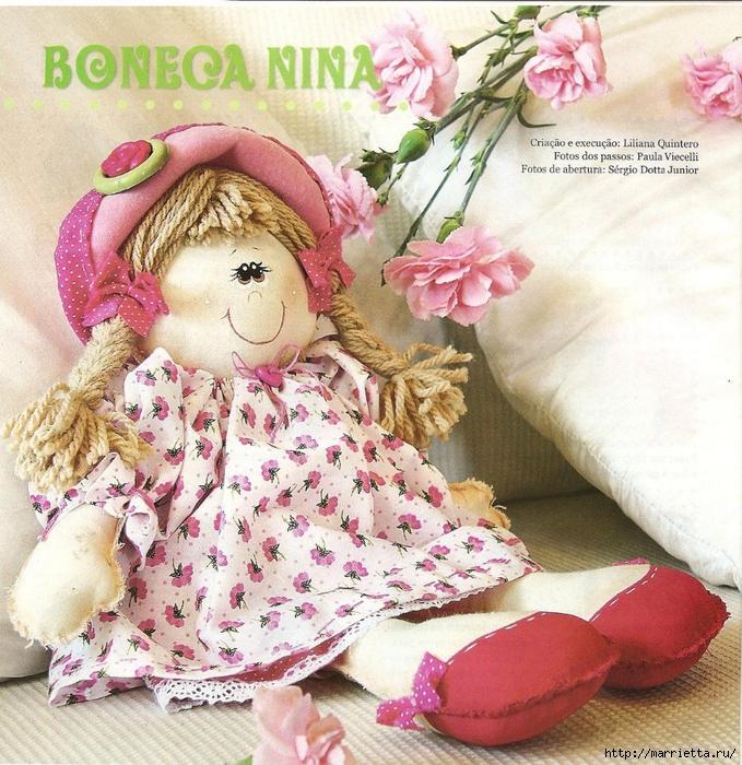 Все для текстильной куклы