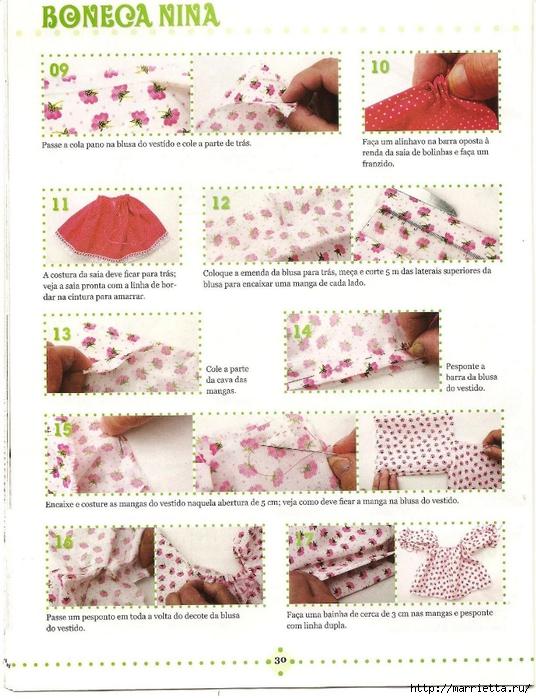 Шьем текстильную куклу. Идеи с выкройками (18) (536x700, 316Kb)