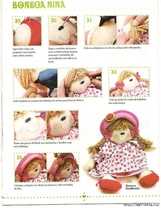 Шьем текстильную куклу. Идеи с выкройками (20) (542x700, 308Kb)