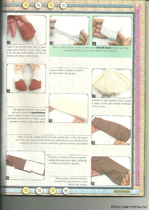Шьем текстильную куклу. Идеи с выкройками (28) (494x700, 280Kb)